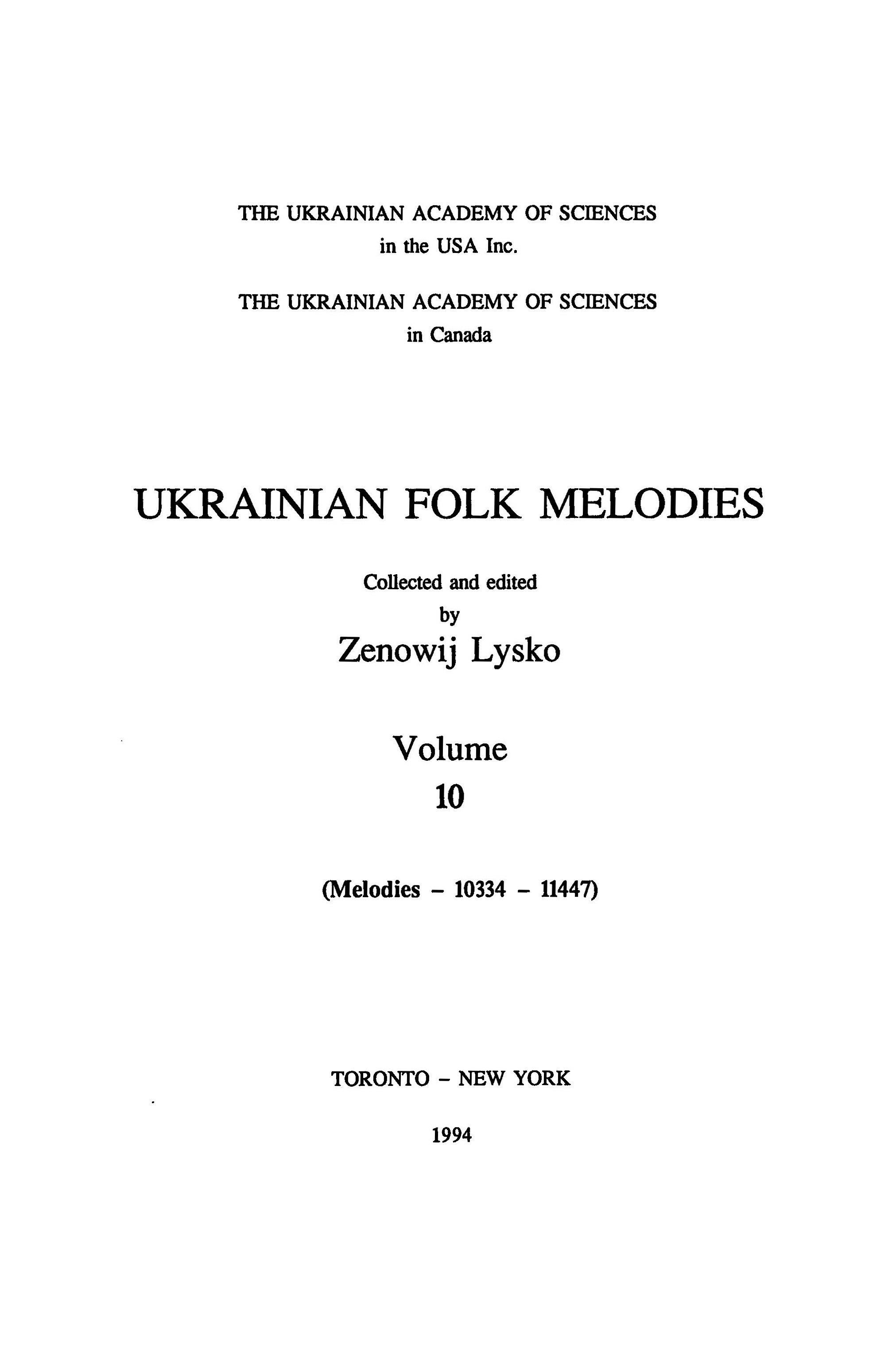 Ukrainian Folk Melodies , Vol.10