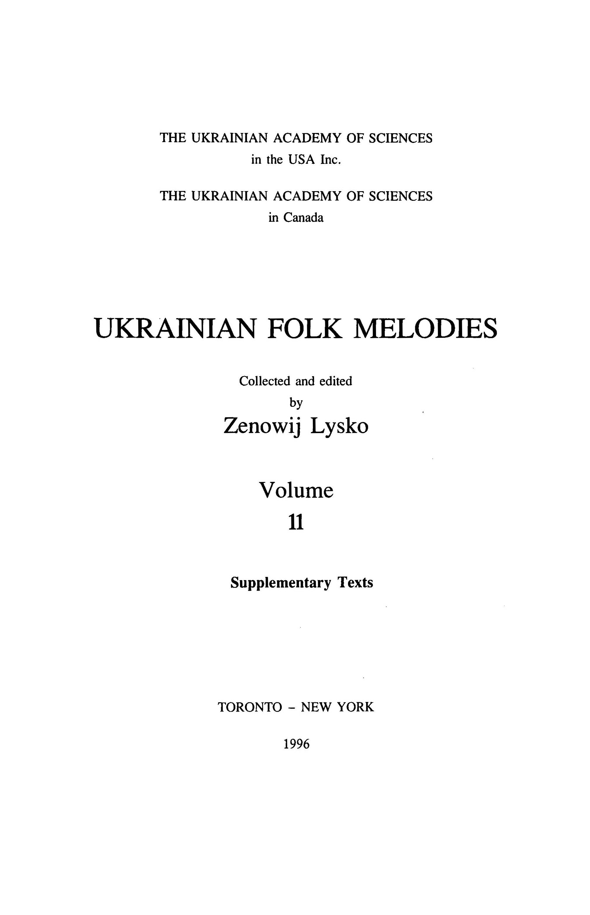 Ukrainian Folk Melodies , Vol.11 (Index)