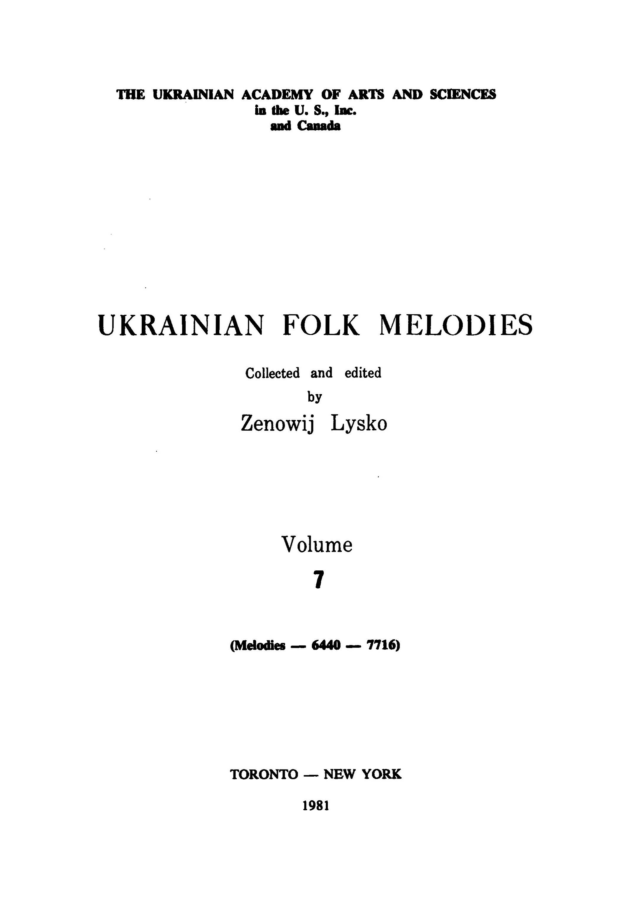 Ukrainian Folk Melodies , Vol.7