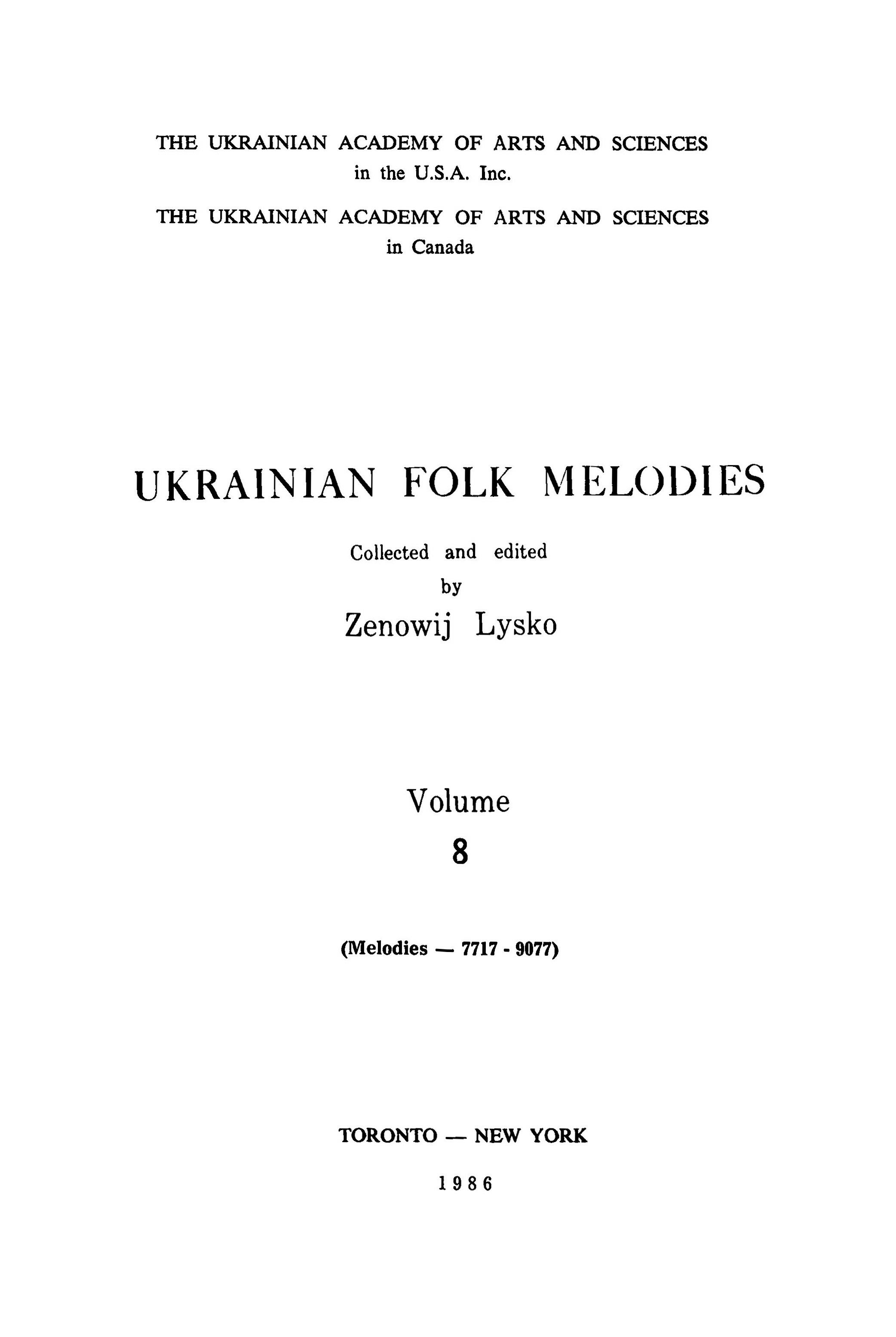 Ukrainian Folk Melodies , Vol.8