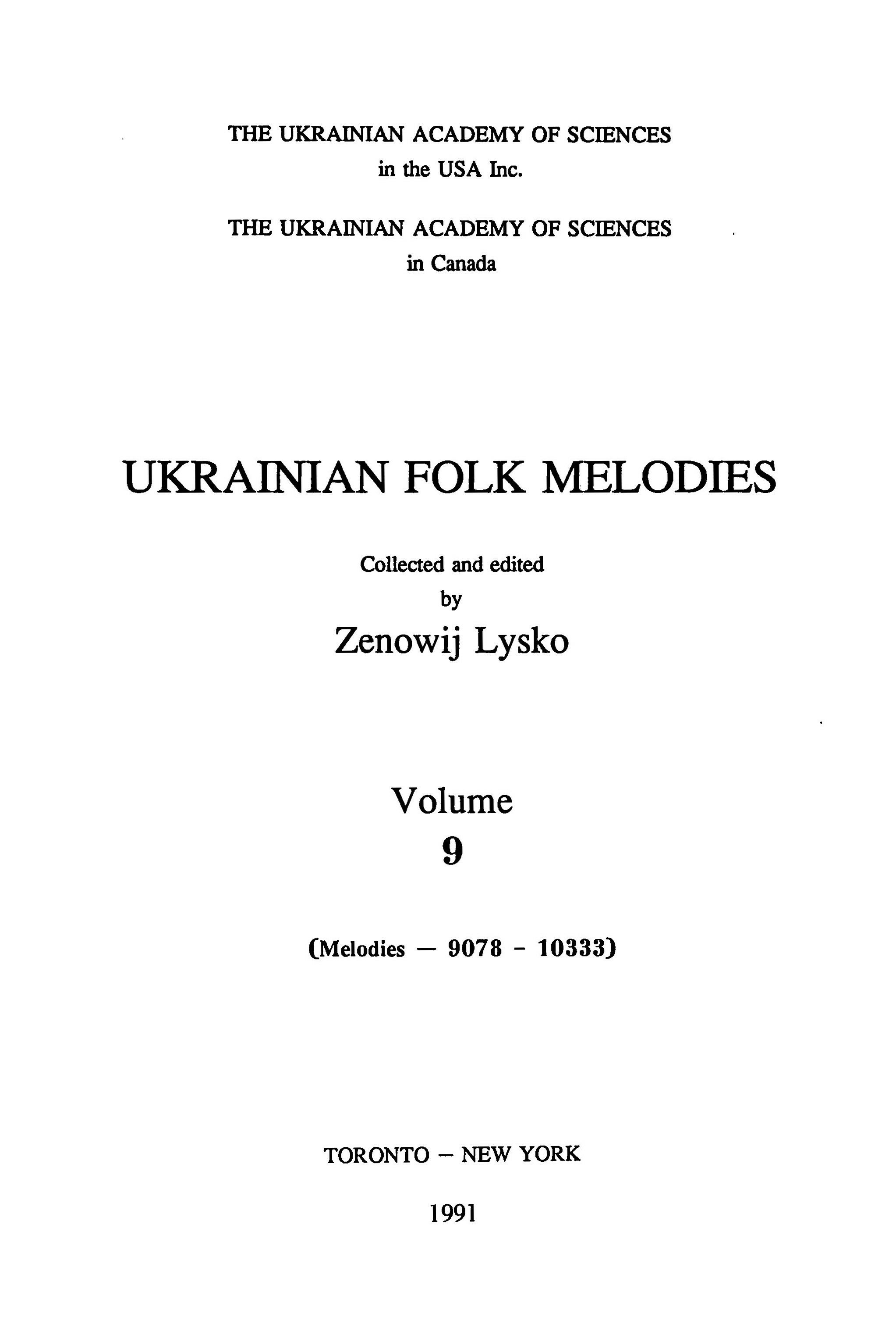 Ukrainian Folk Melodies , Vol.9